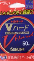 Флюорокарбон Tornado V Hard 50м 0,165мм