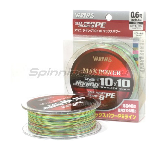 Шнур Avani Jigging 10x10 Max Power PE 200м 1.5 -  1