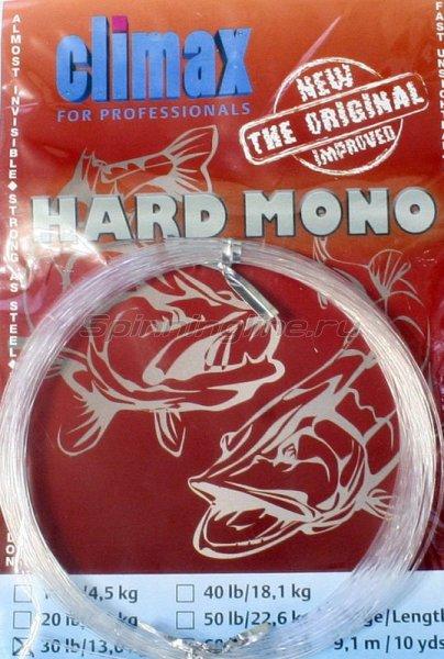 Hardmono Line 9.1м 4,5кг -  1