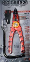 Пассатижи Golden Mean Plier Type-1 Red