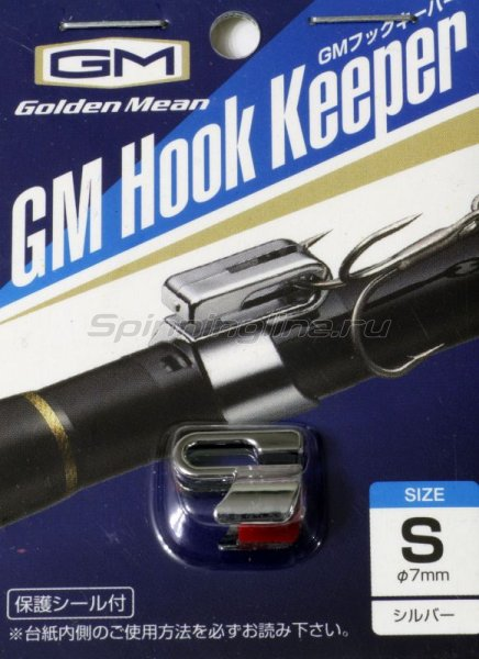 Держатель крючка на удилище Golden Mean Hook Keeper Silver L -  1