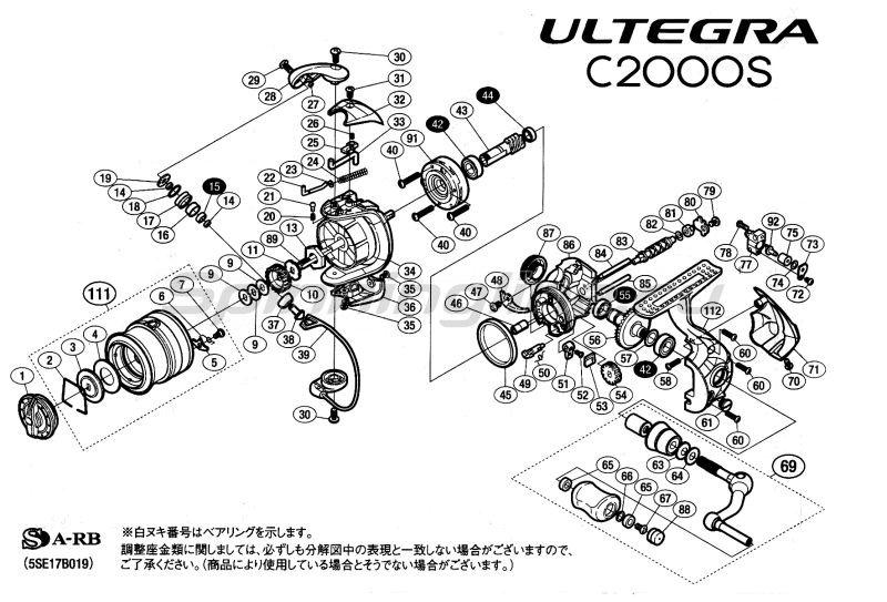 Катушка Ultegra 12 C 2000S -  7