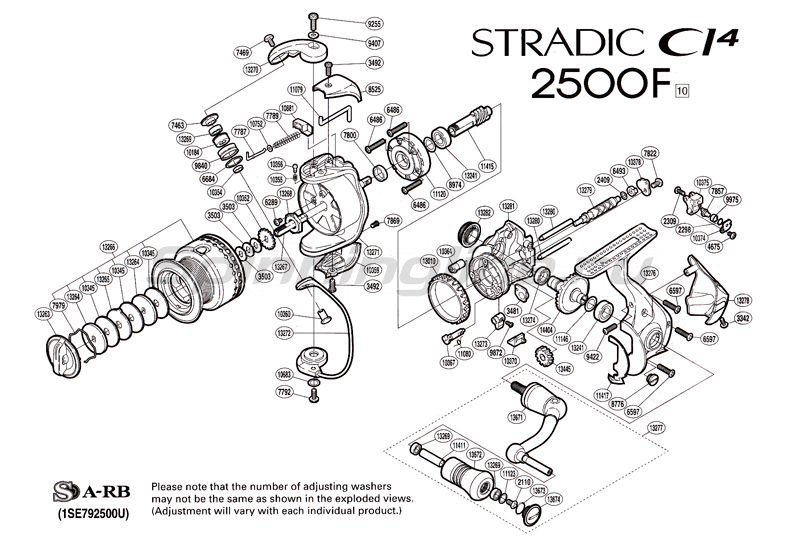 Катушка Stradic CI4 2500 F -  2