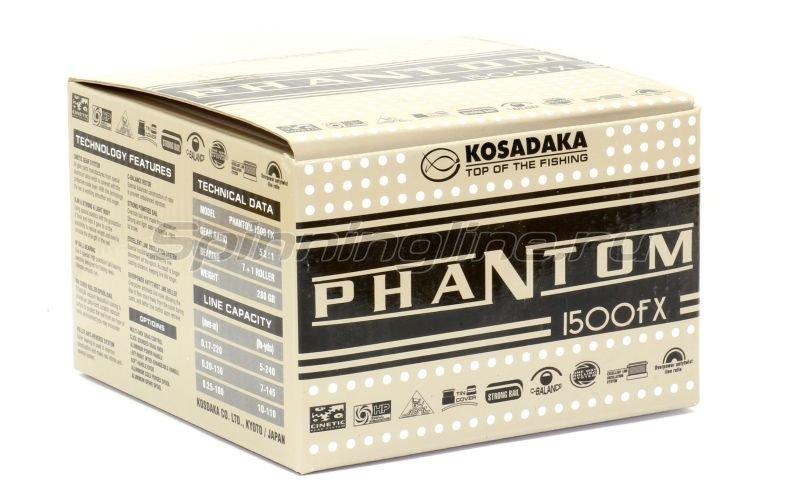 Катушка Phantom 3500 FX -  8