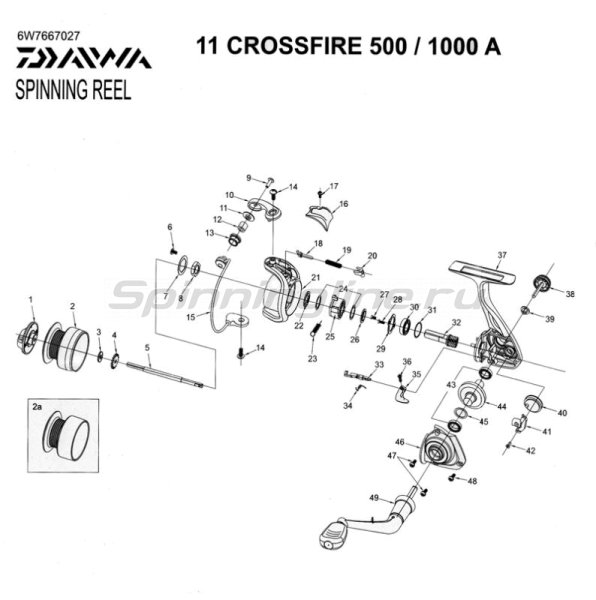 Daiwa - Катушка Crossfire 500A - фотография 5