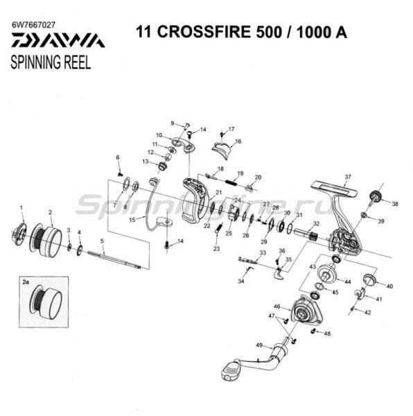 Daiwa - Катушка Crossfire 1000A - фотография 5