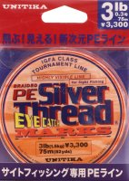 Шнур PE Silver Thread Eye Catch MARKS 75м 0.3