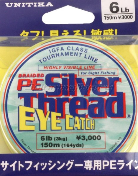 Шнур Braided PE Silver Thread Eye Catch 150м 0.3 -  1