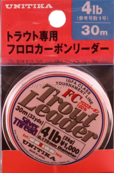 Флюорокарбон Silver Thread Trout Leader FC 30м 0,135мм -  1
