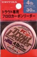 Флюорокарбон Silver Thread Trout Leader FC 30м 0,15мм