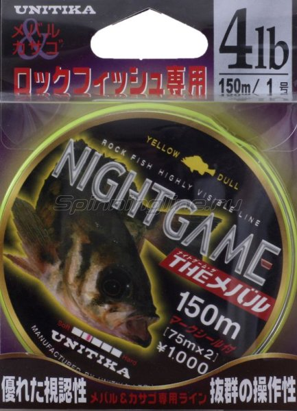 Леска Night Game the Mebaru 150м 0,125мм -  1