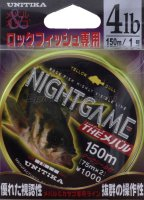 Леска Night Game the Mebaru 150м0,138мм