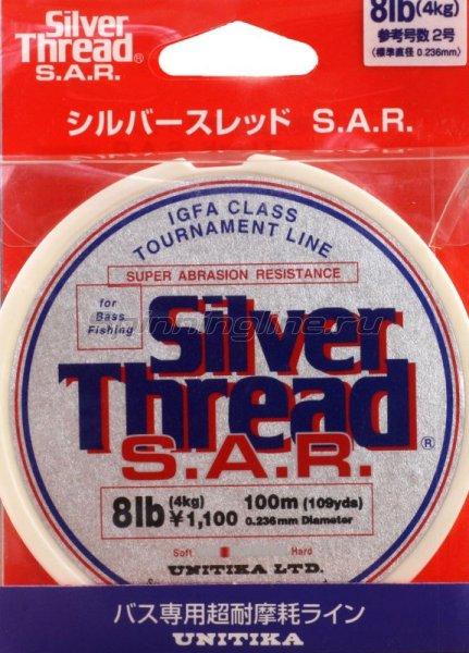 Леска Silver Thread S.A.R. 100м 0,236мм -  1
