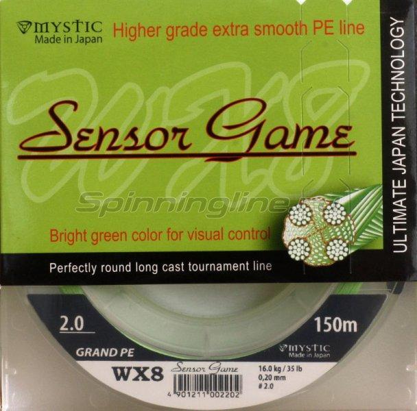 Шнур Sensor Game 150м 0.6 -  1
