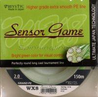 Шнур Sensor Game 150м 0.8