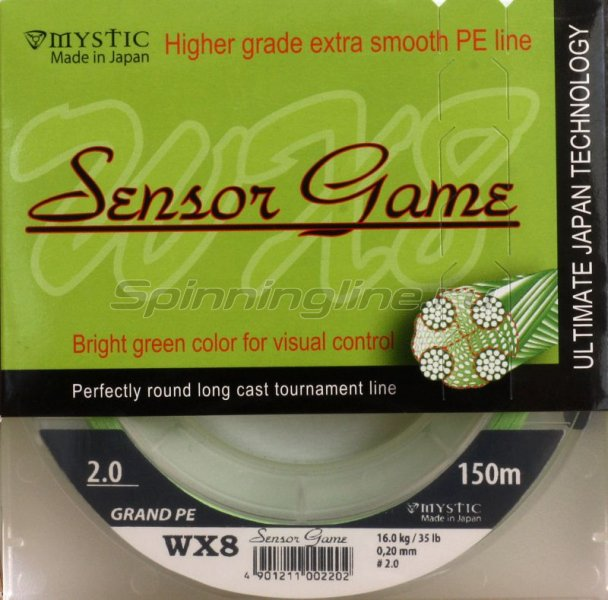 Шнур Sensor Game 150м 3 -  1