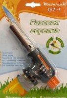 Газовая горелка Maverick GT-1