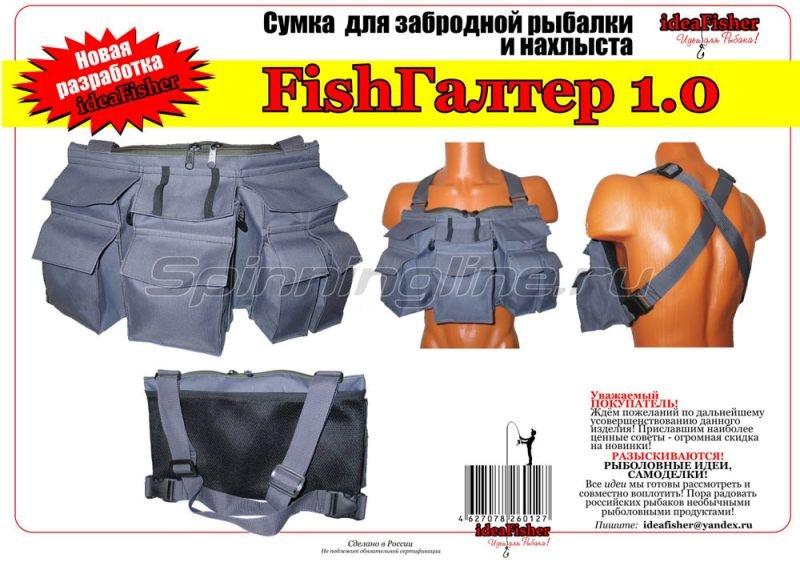 Сумка для забродной рыбалки и нахлыста IdeaFisher -  5