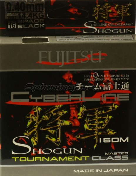 Леска Shogun Space Black 150м 0,45мм -  1