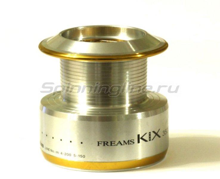 Шпуля Daiwa для Freams KIX 1500 - фотография 1