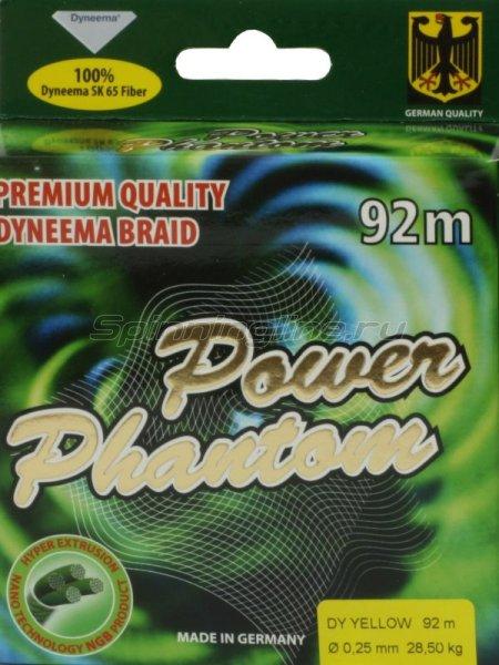 Шнур Power Phantom 4x 92м 0.22мм yellow -  2
