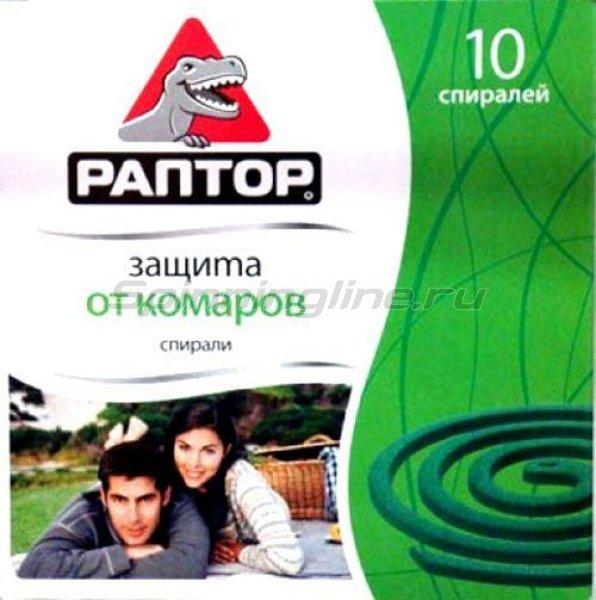 Спираль Раптор от комаров без запаха -  1
