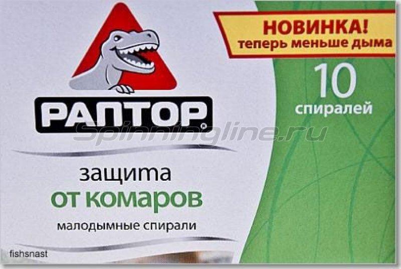 Спираль Раптор от комаров малодымная -  1