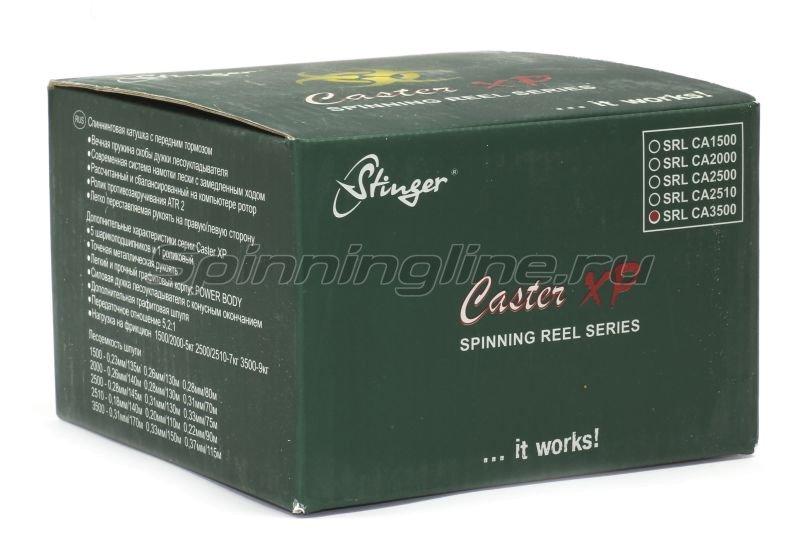 Stinger - Катушка Caster XP 3500 - фотография 8