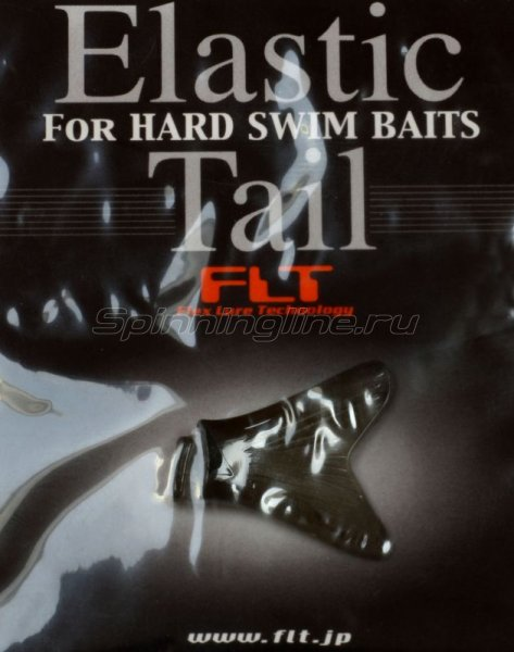 FLT - ������ Elastic Tail 120 S gray - ���������� 2