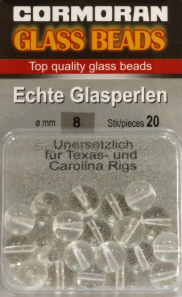 Шарики стеклянные Cormoran Glass Beads 10мм -  2