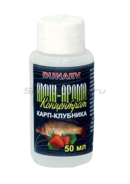 Dunaev - Амино-Арома Концентрат Карп Клубника 50мл - фотография 1