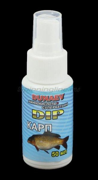 Dunaev - Амино-Дип Карп 50 мл - фотография 1