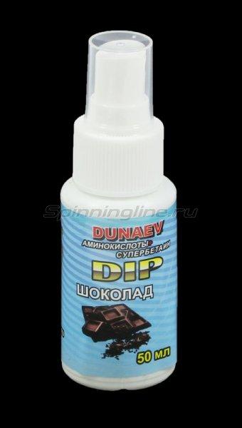 Dunaev - Амино-Дип Шоколад 50 мл - фотография 1