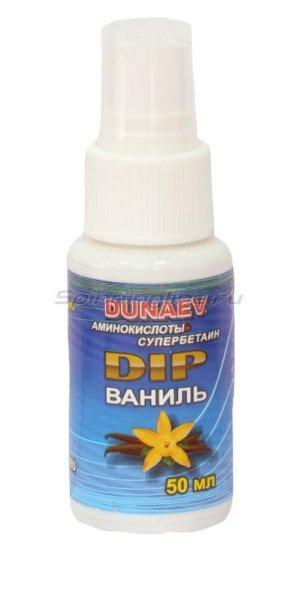 Dunaev - Амино-Дип Ваниль 50 мл - фотография 1