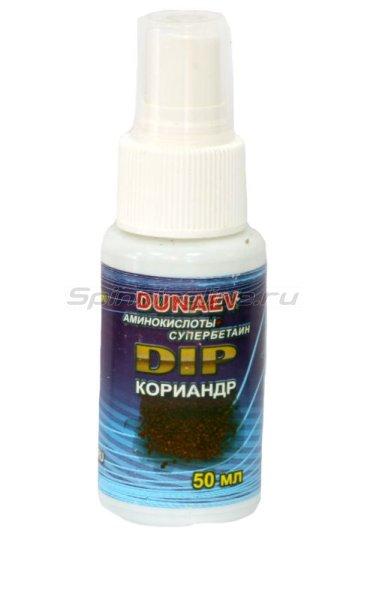 Dunaev - Амино-Дип Кориандр 50 мл - фотография 1