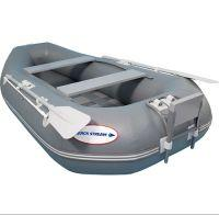 Лодки Quick Stream