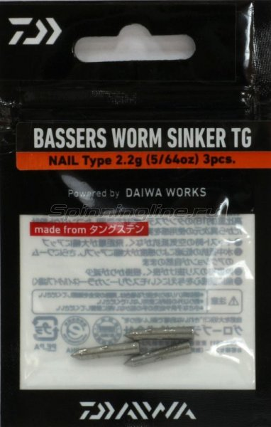 Daiwa - Tournament Tungsten Nail Sinker 1,3гр. - фотография 1