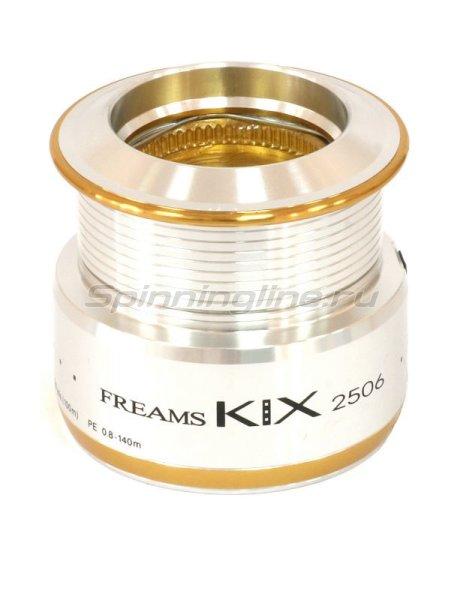 Шпуля Daiwa для Freams KIX 2506 - фотография 1