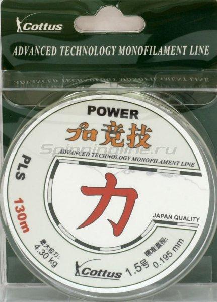 Леска Power 130м 0,195мм -  1