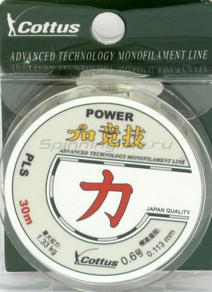 Леска Power 30м 0,113мм -  1