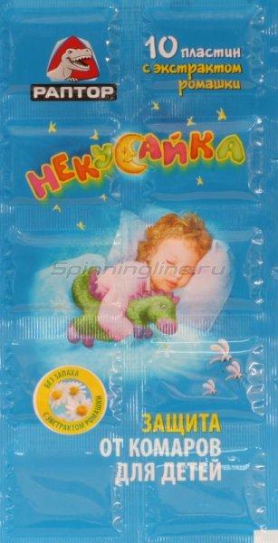 Пластины Раптор для детей от комаров -  1
