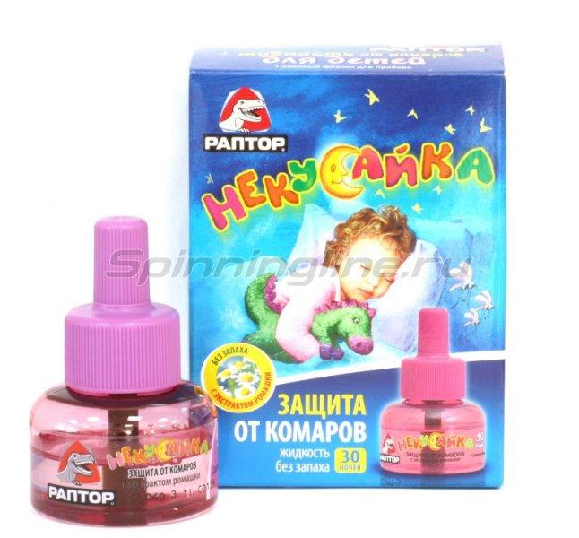 Жидкость Раптор для детей от комаров 30 ночей - фотография 1