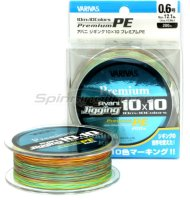 Шнур Avani Jigging 10x10 Premium PE 200м 1