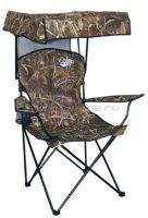 Кресло Savarra камуфляж с козырьком