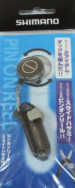 Мини ножницы для лески с ретривером Shimano Grey - фотография 1