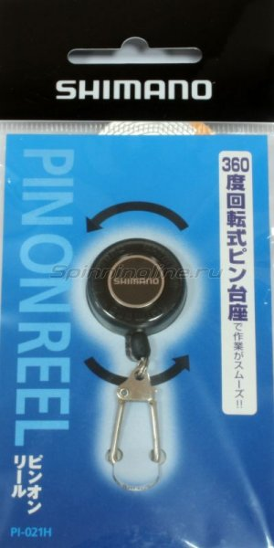 Ретривер Shimano Pink -  1