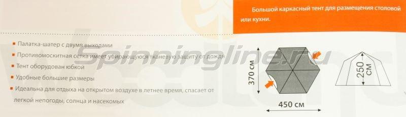 Тент кемпинговый Bungalow -  2