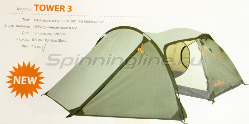 Woodland - Палатка туристическая Tower 3 - фотография 2