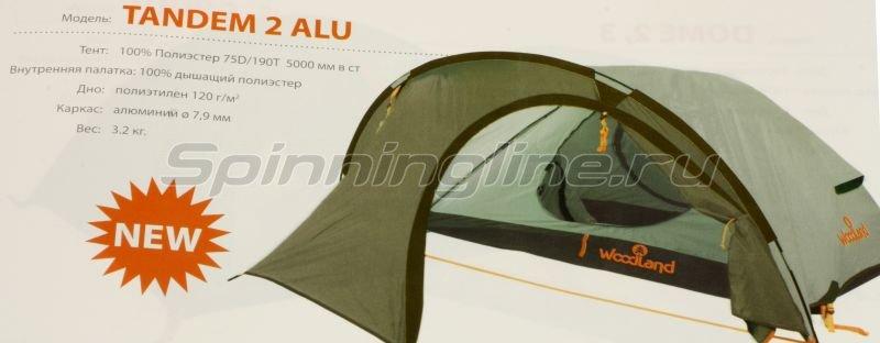 Woodland - Палатка туристическая Tandem 2 Alu - фотография 2