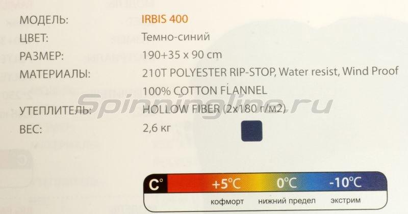 Спальный мешок Irbis 400L -  2